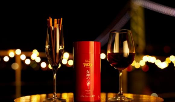 """ป๊อกกี้รสชาติใหม่ทานคู่กับ Red Wine ในชื่อสุดหรู """"Pocky Goddess Ruby"""""""