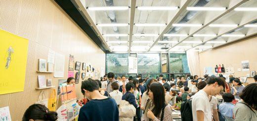 คนรักหนังสือศิลปะและสิ่งพิมพ์แนวอินดี้ไม่ควรพลาดกับ Tokyo Art book Fair 2017