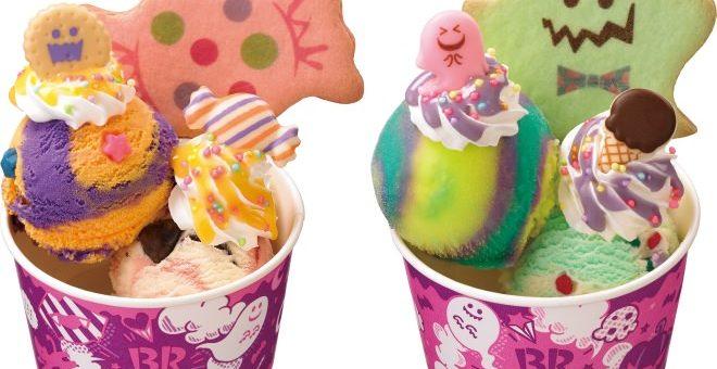 """ไอศกรีม Baskin Robbins ญี่ปุ่น กับแคมเปญ """"CRAZyyy HALLOWEEN"""" พร้อมรสชาติและของน่ารักๆ ที่ทำพิเศษเฉพาะ Halloween 2017 เท่านั้น !"""