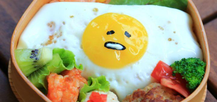 OBENTO :: GUDETAMA โอเบนโตะไข่ขี้เกียจ