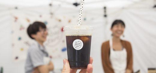 คอกาแฟต้องไม่พลาด TOKYO COFFEE FESTIVAL Autumn 2017