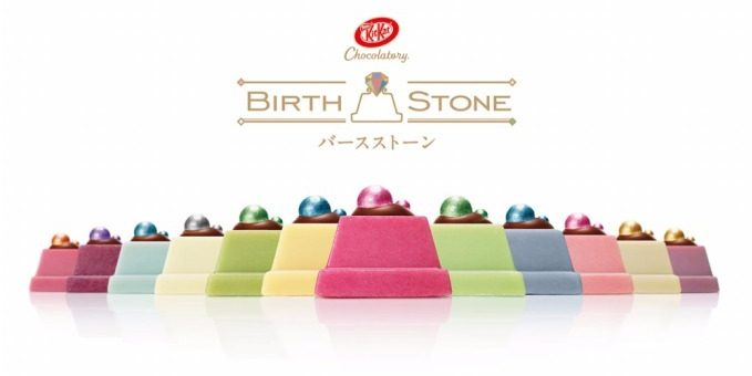 "KitKat ญี่ปุ่น ออกไอเดียน่าชิม ""KitKat Chocolatory Birthstone"" ช็อกโกแลตหลากรสพร้อมอัญมณีนำโชคประจำแต่ละเดือนเกิด กินเองก็ได้ ซื้อฝากก็ดี!"