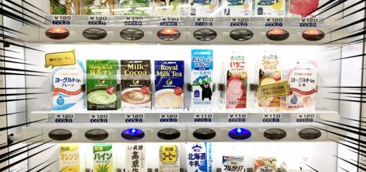 สถานที่ลับสำหรับคนที่ชื่นชอบดื่มนม ในสถานีรถไฟ Akihabara