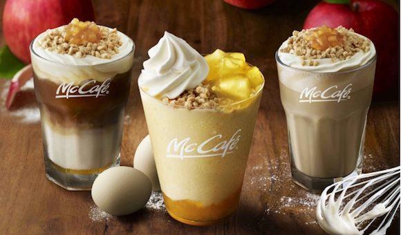 กาแฟรสแอปเปิ้ลคัสตาร์ด และแอปเปิ้ล ทาร์ต เครื่องดื่มรสชาติใหม่จากแมค คาเฟ่