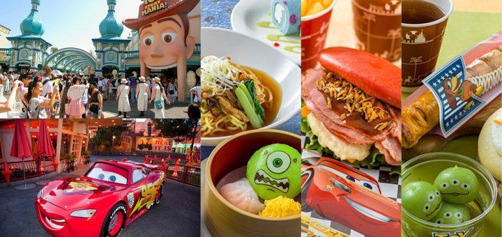 โตเกียวดีสนีย์ซีประกาศจัดอีเว้นต์ใหม่รับปี 2018 กับ Pixar Playtime นำขบวนด้วย Toy Story เจ้าปลาน้อยนีโม่ และ 4 ล้อซิ่งซ่าท้าโลก!