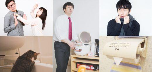 ตามมาดู 5 กฏระเบียบครัวเรือน ความลับที่รู้กันเฉพาะในครอบครัวชาวญี่ปุ่น