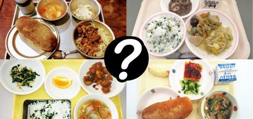 5 เมนูอาหารกลางวันวัยเด็กยอดนิยมที่ทำให้ผู้ใหญ่ย้อนรำลึกถึงวัย School