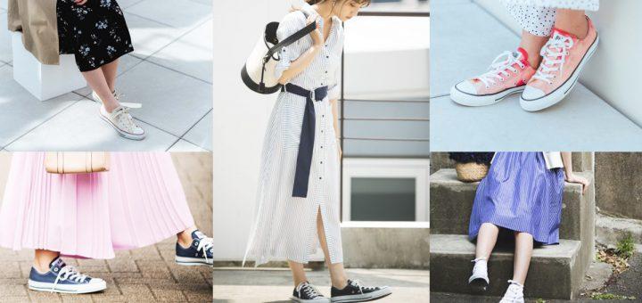 เลือกผ้าใบ Converse อย่างไรให้เฉิดฉายในฤดูใบไม้ร่วงนี้