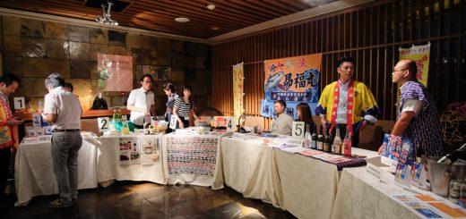 รังสรรค์เมนูรสเลิศด้วยของดีจากเมืองโอกินาว่า ที่ห้องอาหารญี่ปุ่น คิซาระ  คิซาระ Kisara, Conrad Bangkok