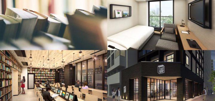 ไปสัมผัสประสบการณ์ใหม่ในรูปแบบโรงแรมที่มีคาเฟ่หนังสือให้อ่าน 24 ชม. กัน!