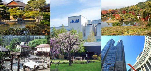 จัดอันดับแหล่งท่องเที่ยวฟรีในญี่ปุ่นที่ต้องเช็คอินจากการจัดอันดับ Trip Advisor 2017