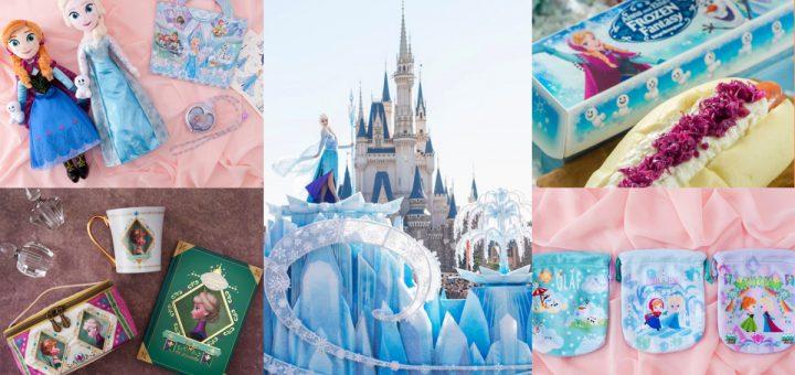 """โตเกียวดิสนีย์แลนด์ฉลองรับปีใหม่  2018  """"Anna & Elsa's Frozen Fantasy"""" และออกไอเท็มพิเศษมากมาย"""