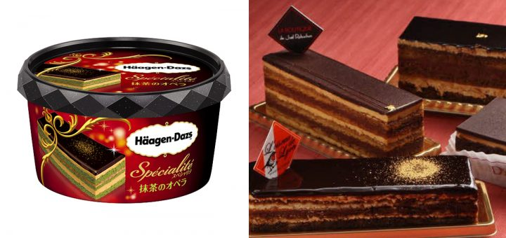 Matcha Opera Ice Cream ไอศกรีมรสชาติใหม่ในญี่ปุ่นจาก Häagen-Dazs