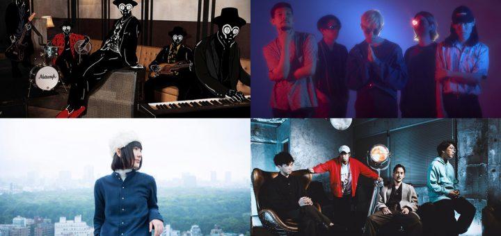 ชวนฟังเพลงญี่ปุ่น Indie ดีต่อใจ #2