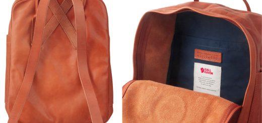 กระเป๋าเป้ KANKEN ออกรุ่นลิมิเต็ดสุดหรูเฉพาะที่ญี่ปุ่น มีแค่ 80 ใบ ราคาเบาๆ ใบละ 1 แสนเยน!