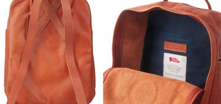 กระเป๋าเป้ KANKEN ออกรุ่นลิมิเต็ดสุดหรูเฉพาะที่ญี่ปุ่น มีแค่ 80 ใบเท่านั้น ราคาเบาๆ ใบละ 1 แสนเยน!