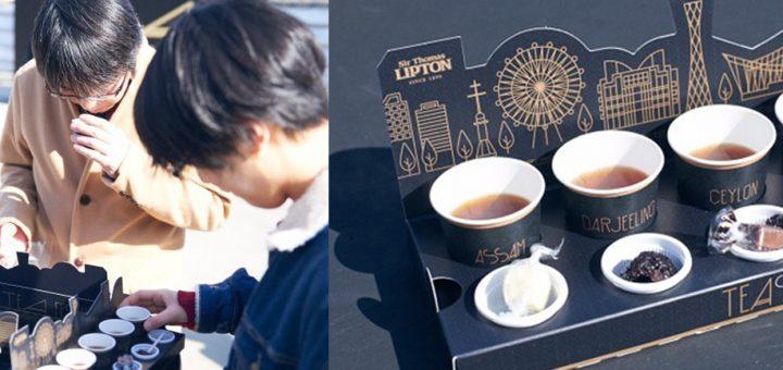 """ชิมชาหลากชนิดพร้อมช้อปกันให้เพลินกับ """"Kobe Tea Festival ครั้งที่ 2"""" อีเวนท์เกี่ยวกับชาครั้งใหญ่ที่จัดขึ้นโดย Lipton 8-10 ธันวาคมนี้"""