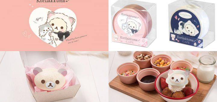 """ส่องความคิ้วท์น้องหมี Korilakkuma มาในแบบคู่แมวน้อย เตรียมเปิดคาเฟ่เฉพาะกิจ """"Korilakkuma Café"""" ที่ Omotesando ธันวาคมนี้ !"""