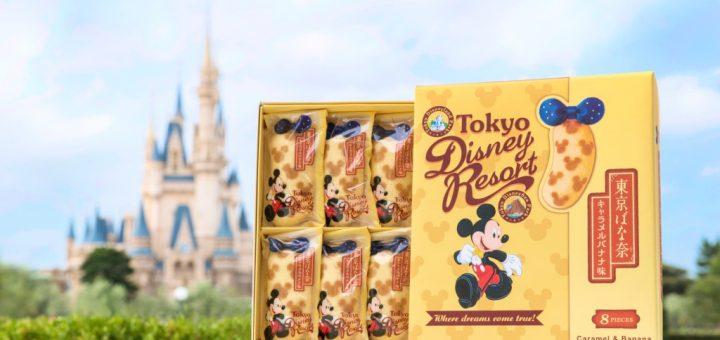 อร่อยเหมือนเดิมเพิ่มเติมคือ Mickey Mouse! ขนม Tokyo Banana ที่เราคุ้นเคยแต่ทำขายเฉพาะที่ Tokyo Disneyland และ Disneysea