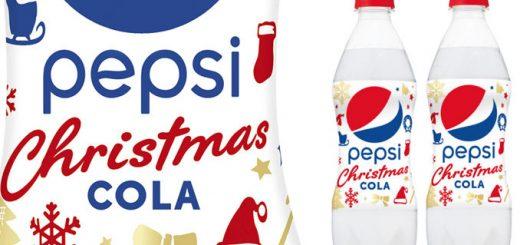 """Pepsi Japan เปิดตัวรสชาติใหม่ล่าสุด รส """"Christmas Cake"""" มาพร้อมกับดีไซน์ขวดแบบ Snow White น่ารักจนอดซื้อลองไม่ได้!!"""