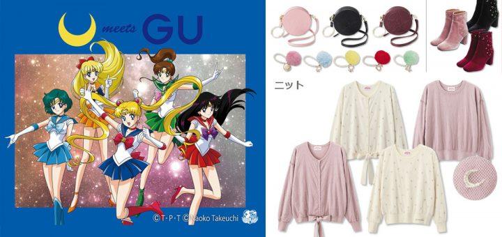 เสื้อผ้าคอลเลคชั่นเซเลอร์มูน ไอเท็มใหม่สำหรับสาวกและสาวหวานทั่วญี่ปุ่น จากแบรนด์ GU