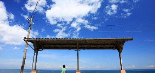 """""""สถานีชิโมนาดะ"""" จุดชมวิวพระอาทิตย์ตกดินสุดโรแมนติกติดทะเลในจังหวัดเอฮิเมะ"""
