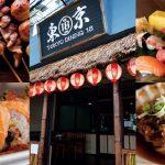 TOKYO DINING 18 ร้านกินดื่มสไตล์อิซากายะราคาเบาๆ ย่านห้วยขวาง