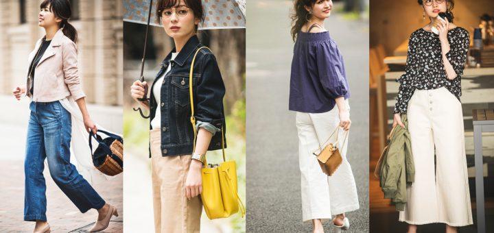 กางเกงขาบาน ไอเท็มฮิตตลอดกาล in Japan