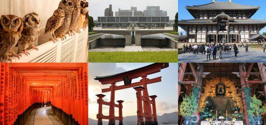 จัดอันดับสถานที่เที่ยวที่นักท่องเที่ยวต่างชาติโหวตว่าน่าไปที่สุดในญี่ปุ่นประจำปี 2017
