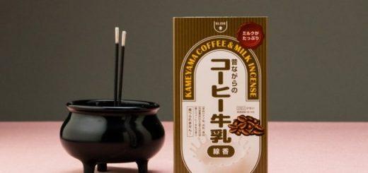 """หอมจนน่ากิน! ญี่ปุ่นผลิต """"ธูปหอมอโรม่ากลิ่น Coffee & Milk"""" ช่วยเพิ่มความผ่อนคลายจนอยากจะลุกไปชงกาแฟ!"""
