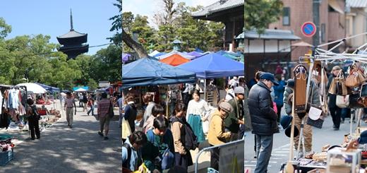 เที่ยวตลาดนัดหลากสไตล์ในเมืองเกียวโต เพลิดเพลินกับวิถีชุมชนและของทำมือนานาชนิด