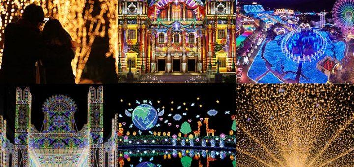 หนาวนี้ไปแช๊ะ ไปชิล กับ 11 สถานที่งานเทศกาลประดับไฟทั่วญี่ปุ่นกันเถอะ! (Japan Winter Illumination 2017-2018)