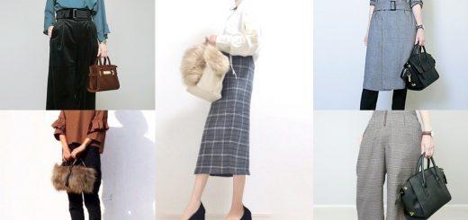 Check!! ผลโหวตไอเท็มที่สาวออฟฟิศญี่ปุ่นพร้อมจะหยิบมาใส่ เพราะมั่นใจว่าใส่ยังไงก็ไม่ตกยุค