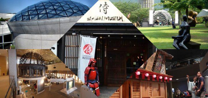 5 พิพิธภัณฑ์ที่ถูกโหวตว่ามีชื่อเสียงที่สุดจากการจัดอันดับของนักท่องเที่ยวทั่วโลกประจำปี 2017