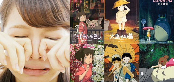 3  อันดับหนังแอนิเมชั่นของ Studio Ghibli ที่ทำให้คนญี่ปุ่นเสียน้ำตามากที่สุด