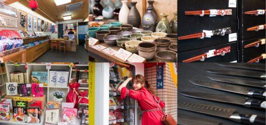 5 ร้านขายของที่ระลึกชื่อดังในอาซากุสะที่นักท่องเที่ยวไม่ควรพลาดเมื่อมาถึง....มีอะไรบ้าง ตามไปดูกันเถอะ