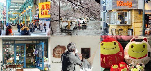 1 วันใน คิจิโจจิ - Kichijoji ย่านสุดฮิปในโตเกียว ทำอะไรได้บ้าง