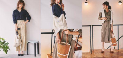 Boa Bag กระเป๋าที่จะทำให้คุณเฉิดฉายในฤดูหนาวนี้