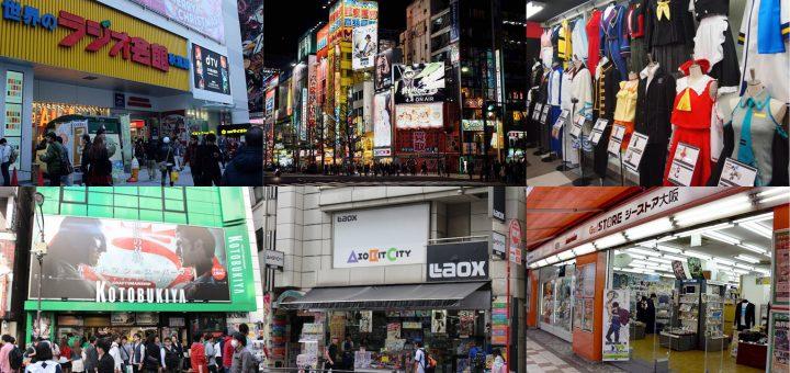5 ร้านช้อปปิ้งแนะนำสำหรับคออนิเมะที่อากิฮาบาระ โตเกียว