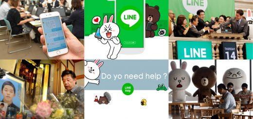 Line ญี่ปุ่นเจ๋ง จัดทีมงานสายด่วน รับปรึกษาปัญหาเด็กนักเรียน