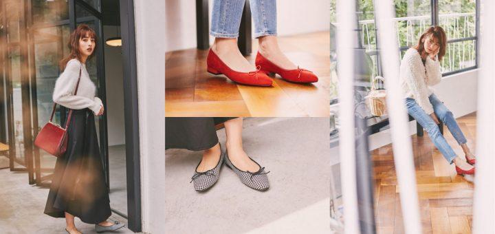 Ballet shoes รองเท้าสุดฮิตประจำฤดูหนาวนี้ที่จะช่วยให้คุณดูน่ารักน่าทะนุถนอม