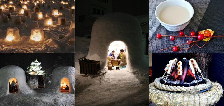 ไปงาน Yokote Kamakura Snow Festival ที่เป็น 1 ในเทศกาลหิมะยอดนิยมของญี่ปุ่นในปี 2018 กันเถอะ!