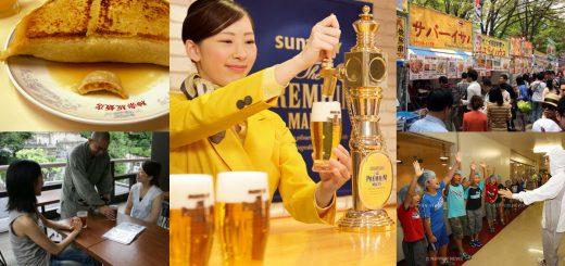 5 สถานที่ในญี่ปุ่นที่คุณสามารถกินดื่มเที่ยวได้ฟรีโดยไม่เสียสักเยนเดียว