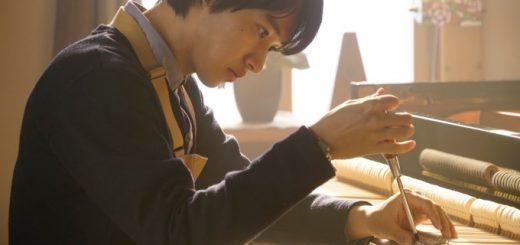 """Kento Yamazaki พระเอกสุดฮอตเจ้าพ่อ Live-Action กับบทบาทนักจูนเสียงเปียโนในหนังเรื่องใหม่ """"A Forest of Wool and Steel"""" เตรียมเข้าฉาย มิ.ย. 2018 นี้"""