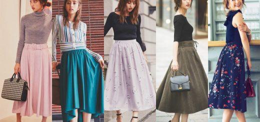 หนาวนี้ต้อง Mimore Length Skirt เทรนด์กระโปรงสุดฮิตที่ช่วยให้สาวๆ ดูผอมเพรียวได้ดั่งใจ