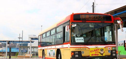 ซาลารี่แมนสายปาร์ตี้ที่มักจะพลาดรถไฟขบวนสุดท้ายต้องเฮ ในเมื่อญี่ปุ่นมี