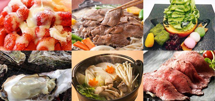 ส่งท้ายปีเก่าต้อนรับปี 2018 ด้วยการไปงานเทศกาลอาหารครั้งใหญ่ที่รวบรวมเฉพาะจานเด็ดในแต่ละภูมิภาค โดยจะยกอาหารจานเด็ดมาไว้ที่โตเกียวโดมเป็นเวลา 1 อาทิตย์เต็ม