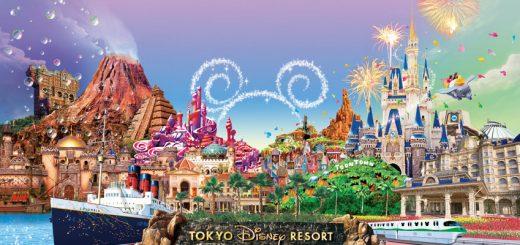 โตเกียวดิสนีย์รีสอร์ทวางแผนขยายตลาดมูลค่า 3 แสนล้านเยน ลือกันว่าน่าจะเป็นสวนสนุกโตเกียวดิสนีย์แห่งที่ 3!!