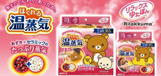 จับหมี Rilakkuma มาลงถุงประคบร้อน Relax Yutapon ตัวช่วยใหม่เพื่อความผ่อนคลายแบบลิมิเต็ด ช้าหมดอดนะ!
