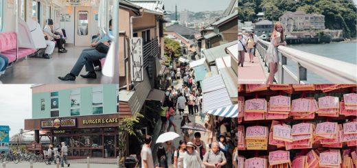 Enoshima First Time บันทึกการเดินทางครั้งแรกในเกาะแมว-เอโนะชิมะ